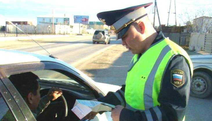С брянских нарушителей дорожных правил взыскали 37 миллионов