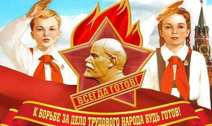 Брянские пионеры отсудили у властей за КВН 600 тысяч
