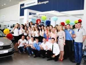 Фольксваген Центр Брянск празднует юбилей и приглашает друзей отметить День рождения вместе!