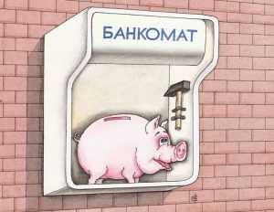 Брянцев предупредили о фальшивом банке