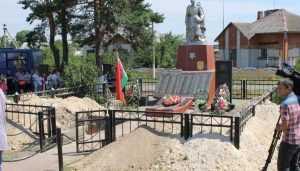 В Белоруссии захоронили останки 17 брянских бойцов