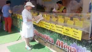 На брянской ярмарке забраковали тонну поддельного меда