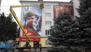 В Брянске определили места для уличной рекламы