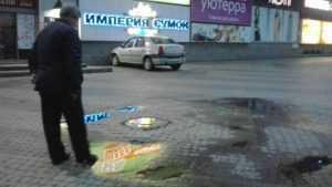 В Брянске стала проваливаться земля над коллектором, где утонул малыш