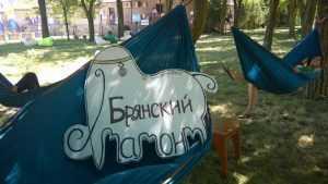Брянской студентке вручили за мамонта 100 тысяч
