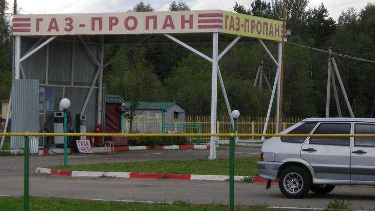 Брянские газовики откроют 18 заправочных станций