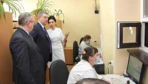 Первую поликлинику Брянска наказали за пренебрежение законом