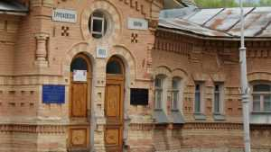 Начальница брянского кооператива ответит за мошенничество