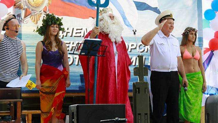 Нептун поздравил брянцев с Днем ВМФ