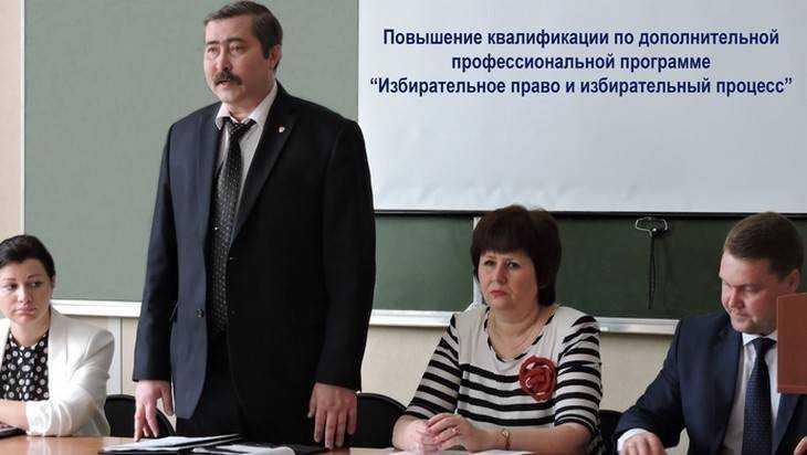 Избирком завершил регистрацию брянских кандидатов в Госдуму