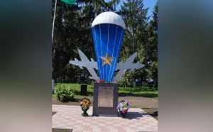 В Погаре установили памятник десантникам