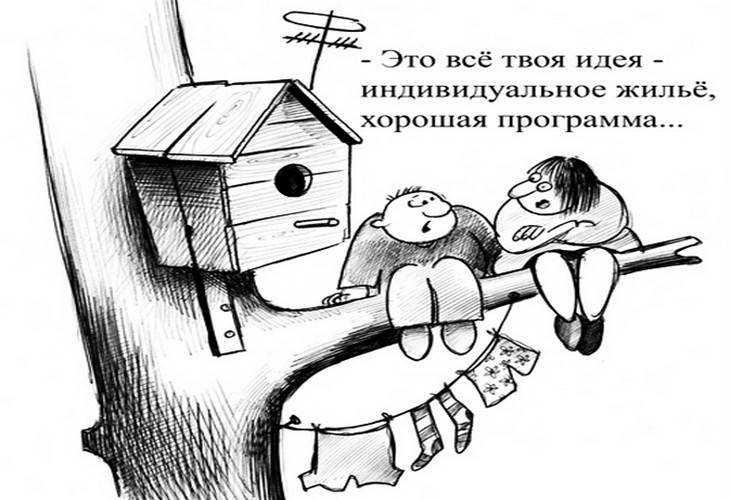 Отправлены под суд мошенники, завладевшие квартирами в Брянске
