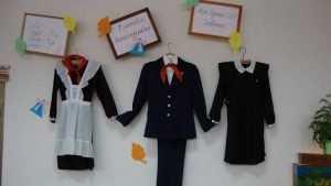 Многодетные брянские семьи получат школьную форму бесплатно