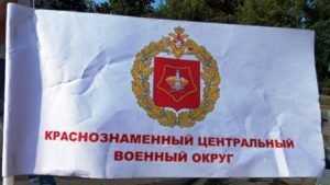 В Брянскую область прибыл батальон солдат с военной техникой