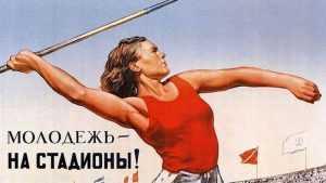 В Брянске День физкультурника отметят пляжным волейболом