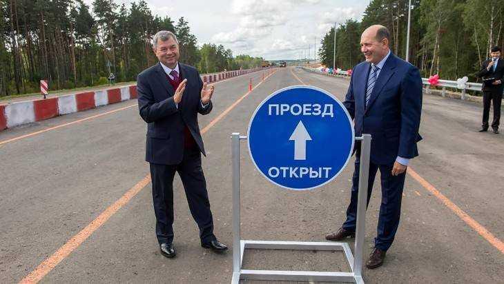 Дорога до Москвы станет для брянцев платной