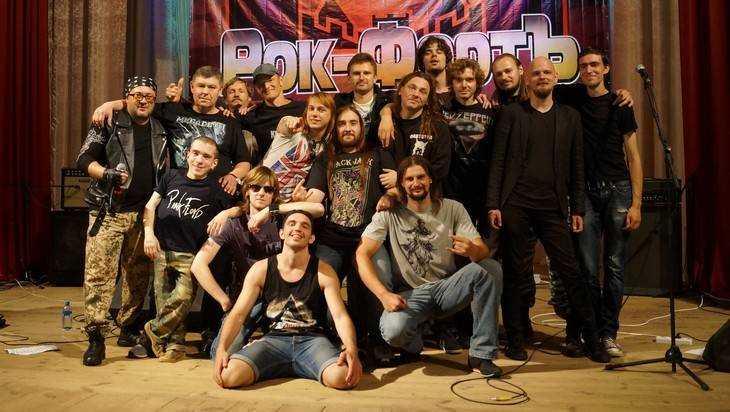 Под Брянском отшумел фестиваль «Рок-ФортЪ»