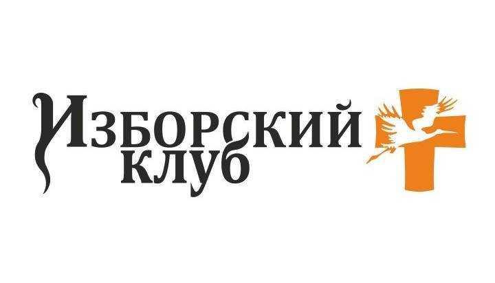 Изборский клуб открыл в Брянске новый сезон