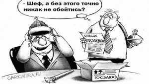 Брянских чиновников обвинили в нежелании торговаться