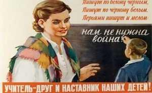 Брянцев познакомили с новым министром образования