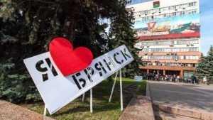 Молодым талантам предложили воспеть Брянск в стихах