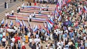 В Брянске отпраздновали День Государственного флага России