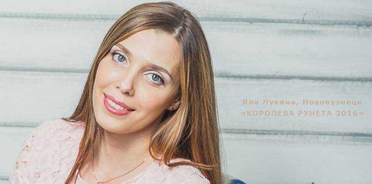 Яна Лукина стала самой красивой мамой России