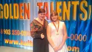 Брянская школьница победила в конкурсе «золотых талантов»