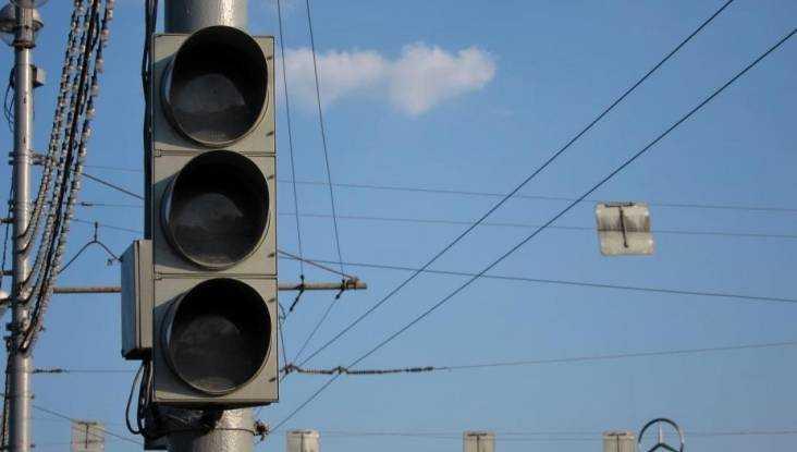 Брянцам предложили жаловаться на неработающие светофоры