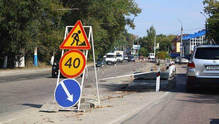 Власти Брянска заявили о рывке в дорожном строительстве