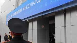 В Брянске раскроют секреты экономических побед