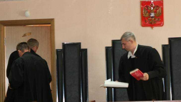 В Брянске открыты вакансии судей