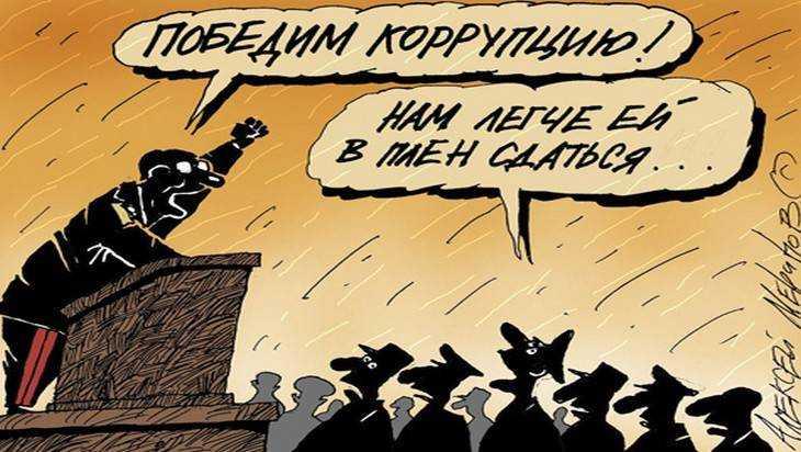 В Генпрокуратуре рассказали о взятках в Брянской области