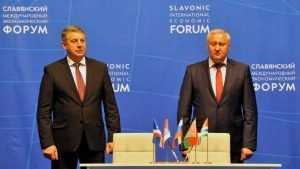 На Славянском форуме в Брянске заключили соглашений на 30 миллиардов