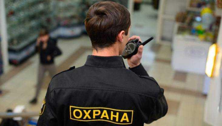 Начальник брянских охранников незаконно взял на работу экс-полицейского
