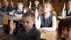 Форма для брянских школьников оказалась самой дешевой в стране