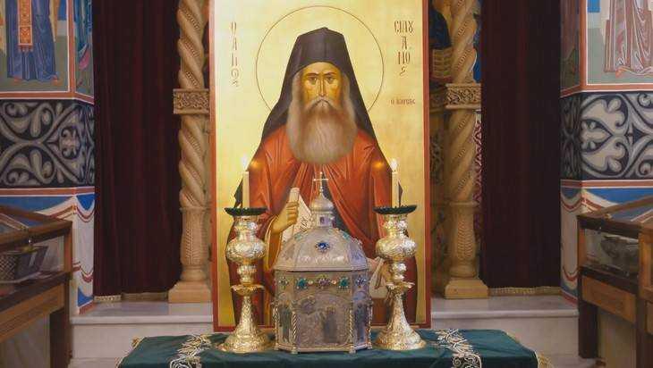 В Брянск сегодня будут принесены мощи преподобного Силуана Афонского