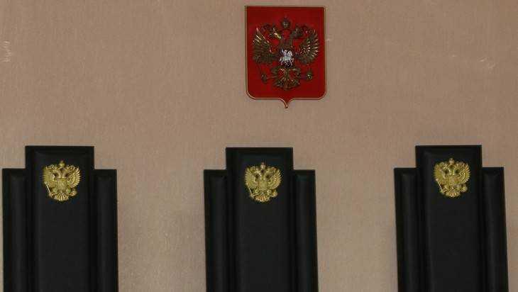Брянцев отправили под суд за мошенничество с материнским капиталом