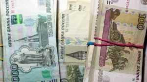 Жителя Брянска будут судить за присвоение 300 тысяч рублей