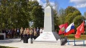 Брянское Алтухово стало «Поселком партизанской славы»