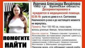 В Брянской области начали искать пропавшую 34-летнюю женщину