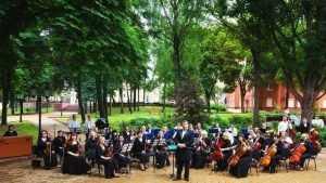 Брянский губернаторский симфонический оркестр откроет 6 сезон