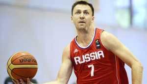 Сборная России пробилась на Евробаскет-2017 без брянца Фридзона