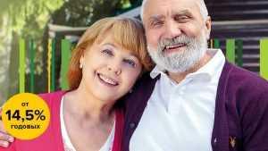 Россельхозбанк предложил брянским пенсионерам комплекс банковских продуктов