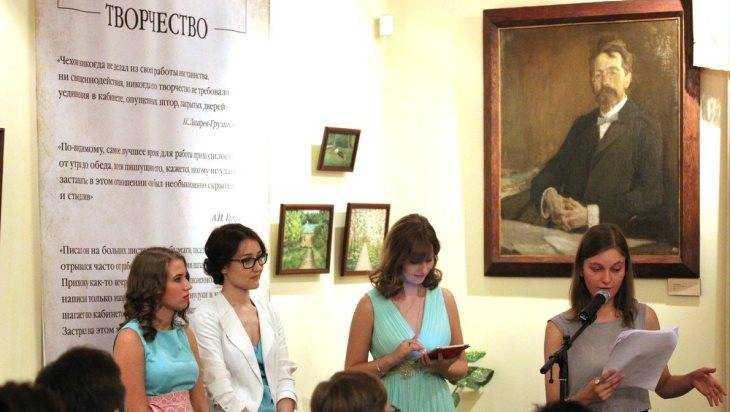 Брянская писательница стала второй в конкурсе «Дама с собачкой»