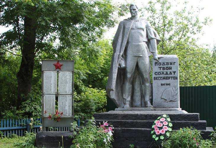 Под Брянском откроют отреставрированный памятник воинам