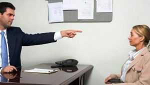 Работницу брянского института наказали за прогул, которого не было