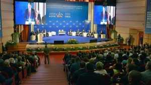 Брянский филиал Россельхозбанка принял участие в форуме