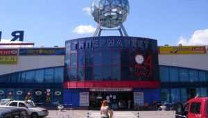 Возле гипермаркета «Линия» в Брянске иномарка сбила бабушку