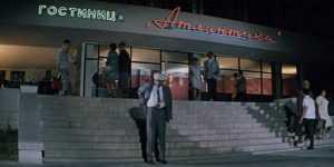 Когда в Брянске будет хорошая гостиница?